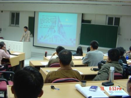 中国医药健康产业华东总部基地落户杭州