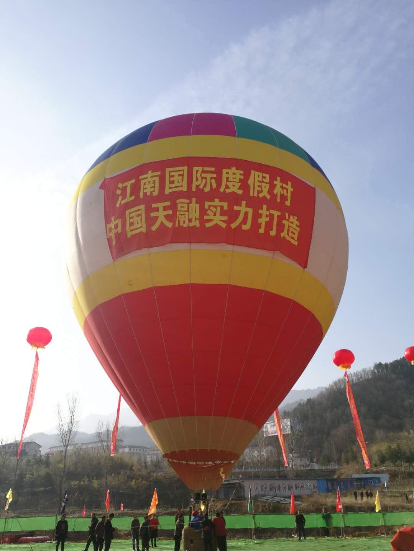 大型地产项目转型产业创新发展-江南国际项目开工!