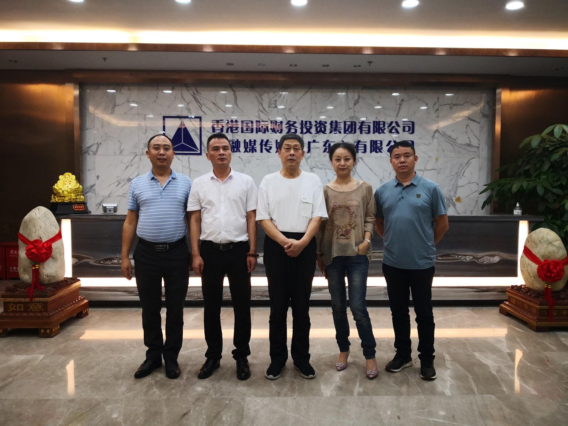 天融媒传媒将入驻杭州