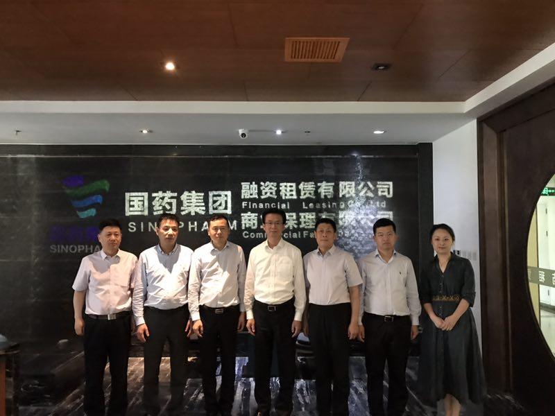 杭州下城区政府代表团来国药考察